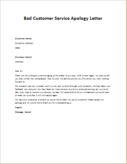 Bad Customer Service Apology Letter