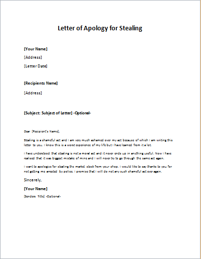 essay on stealing money
