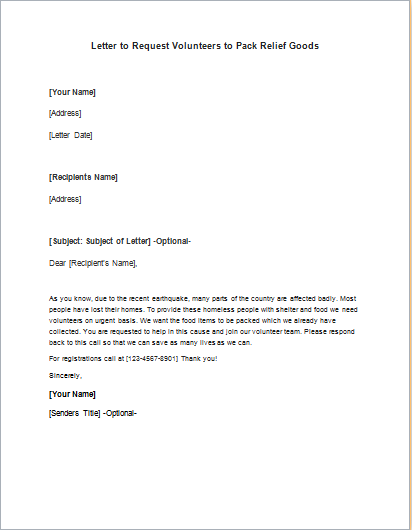 Letter to Request Volunteers to Pack Relief Goods