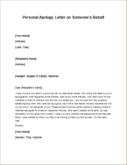Formal Apology Letter Template from writeletter2.com