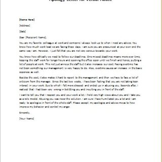 Apology-Letter-for-Verbal-Abuse-320x320 Official Application Letter Work on free samples, for ojt, format example, for employment examples, formal job, writing job,