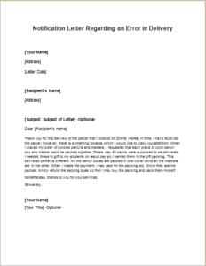 Notification Letter Regarding an Error in Delivery