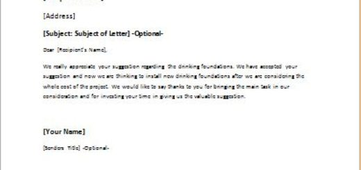 Letter responding positively to a suggestion follow up