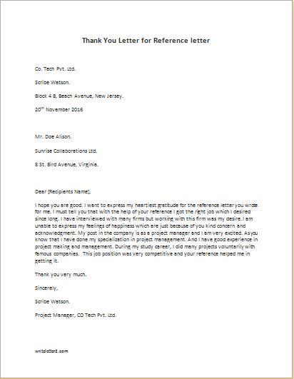 Thank You For Reference Letter from writeletter2.com