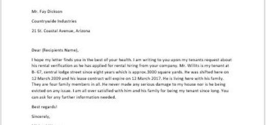 Rental Verification Letter