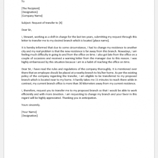Request Letter of Transfer to another Branch