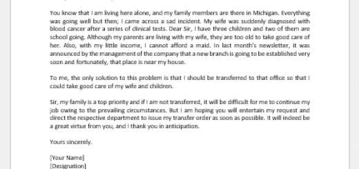 Transfer Request Letter due to Family Problem
